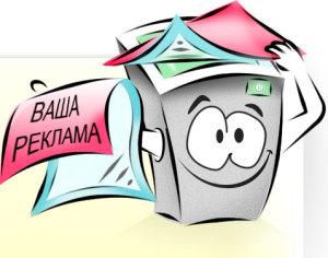 Оказанием рекламных услуг в Санкт-Петербурге