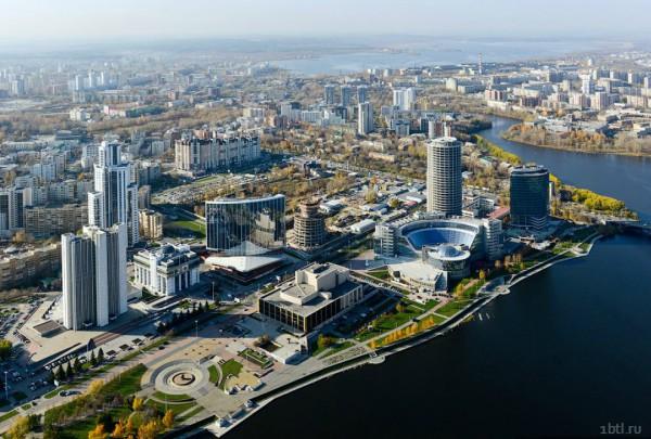 Раздача листовок Екатеринбург