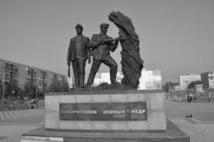 Агентство btl услуг Прокопьевск